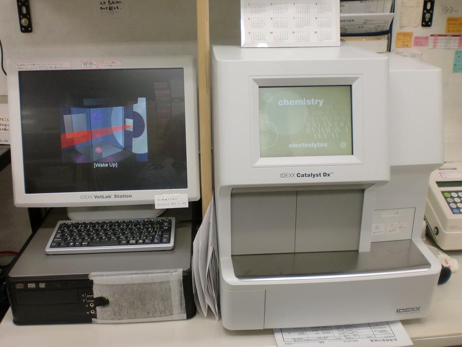血液検査機器(その2) 血液生化学検査機器(IDEXX カタリスト)