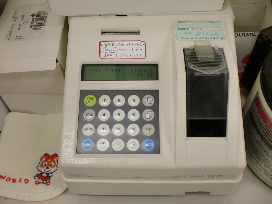 血液検査機器(その3) 電解質測定器(アークレイ SE-1510)